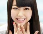 Japon:Une étrange façon de s'excuser!