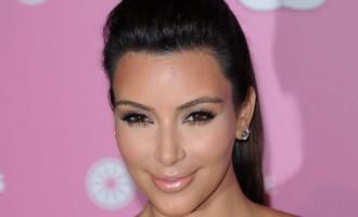 Kim Kardashian:Attention les fesses!