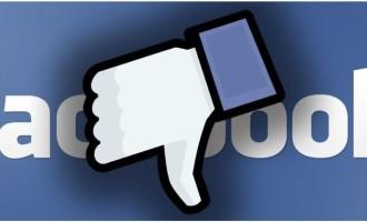 L'option «Dislike» bientôt sur Facebook?