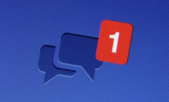 Facebook va supprimer la boîte de réception « Autre »!