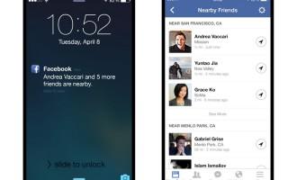 Facebook va avertir vos amis que vous êtes à proximité