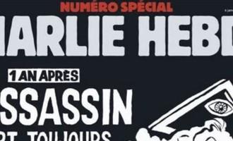 Charlie Hebdo:Édition spéciale avec un Dieu assassin en couverture