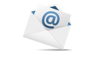 Désormais votre employeur peut surveiller votre boite mail professionnelle!