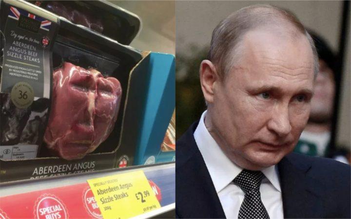 Illusion d'optique À qui vous fait pensez ce morceau de viande 1